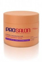 Маска интенсивная Hair Care, Prosalon Professional 450мл